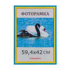 Фоторамка пластиковая А2, рамка для фото 1611-100