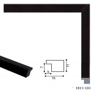 Фоторамка пластиковая А2, рамка для фото 1611-101
