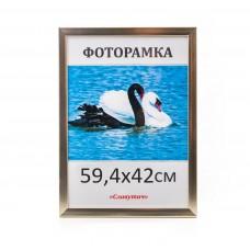 Фоторамка пластиковая А2, рамка для фото 1611-32