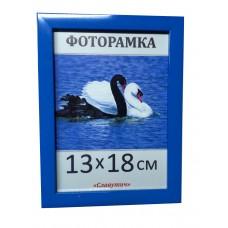 Фоторамка пластиковая 13х18, рамка для фото 1611-66