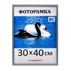 Фоторамка пластикова 30х40, рамка для фото 1411-10