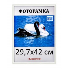 Фоторамка пластикова А3, рамка 29,7*42 для фото 1411-14