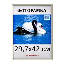 Фоторамка пластикова А3, рамка 29,7*42 для фото 1411-2