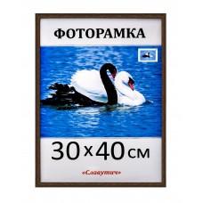 Фоторамка пластикова 30х40, рамка для фото 1411-33