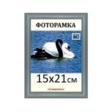 Фоторамка пластиковая А5 15х21, 1411-10