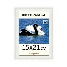 Фоторамка пластиковая А5 15х21, 1411-14