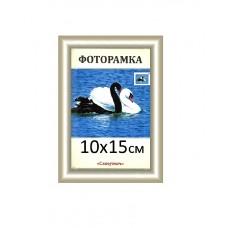 Фоторамка пластиковая А6 10х15, 1411-2