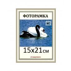 Фоторамка пластиковая А5 15х21, 1411-2