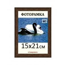 Фоторамка пластиковая А5 15х21, 1411-33