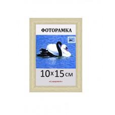 Фоторамка пластиковая А6 10х15, 1411-5