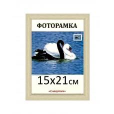 Фоторамка пластиковая А5 15х21, 1411-5