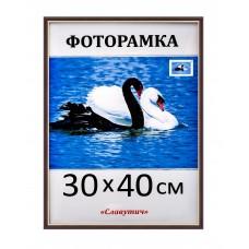 Фоторамка пластикова 30х40, рамка для фото 1415-84