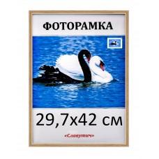 Фоторамка пластикова А3, рамка 29,7*42 для фото 1415-94