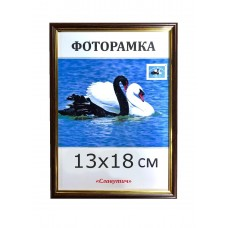 Фоторамка пластиковая 13х18, рамка для фото 1415-06