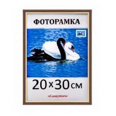 Фоторамка пластикова 20х30, 1415-06