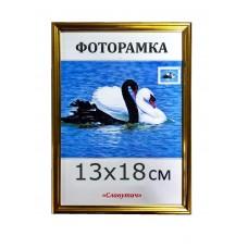 Фоторамка пластиковая 13х18, рамка для фото 1415-47