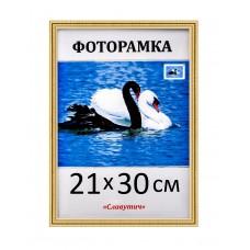 Фоторамка,пластиковая,А4,21х30, рамка,для фото, дипломов,сертификатов,грамот, вышивок 1415-47
