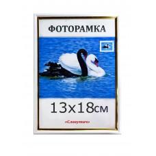 Фоторамка пластиковая 13х18, рамка для фото 1415-54