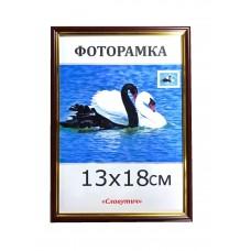 Фоторамка пластиковая 13х18, рамка для фото 1415-84