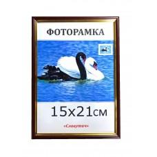 Фоторамка, пластиковая, А5, 15*21, рамка, для фото, дипломов, сертификатов, грамот, вышивок  1415-84