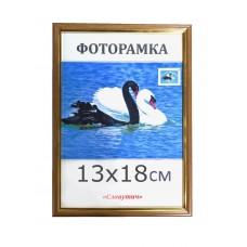 Фоторамка пластиковая 13х18, рамка для фото 1415-95
