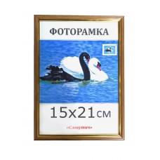 Фоторамка, пластиковая, А5, 15*21, рамка, для фото, дипломов, сертификатов, грамот, вышивок  1415-95