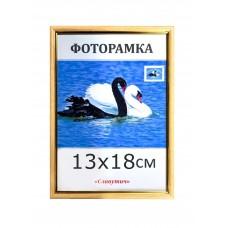 Фоторамка пластиковая 13х18, рамка для фото 1415-96