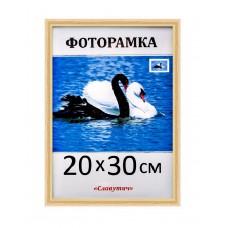 Фоторамка пластикова 20х30, 1415-96