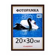 Фоторамка пластикова 20х30, 1512-124