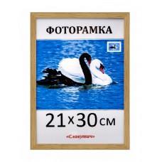Фоторамка пластиковая А4 21х30, 1513-1