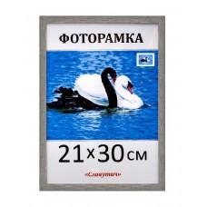 Фоторамка пластиковая А4 21х30, 1513-11