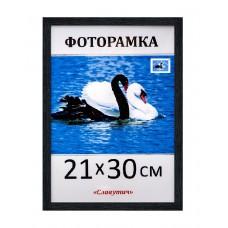 Фоторамка пластиковая А4 21х30, 1513-112