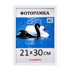 Фоторамка пластиковая А4 21х30, 1513-14