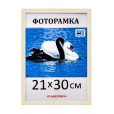 Фоторамка пластиковая А4 21х30, 1513-171