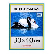 Фоторамка пластикова 30х40, рамка для фото 1611-100