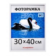 Фоторамка пластикова 30х40, рамка для фото 1611-14