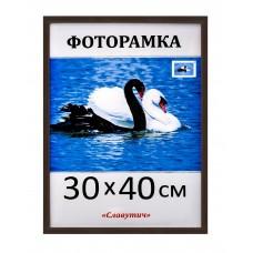 Фоторамка пластикова 30х40, рамка для фото 1611-16