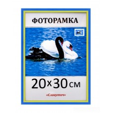Фоторамка пластикова 20х30, 1611-100