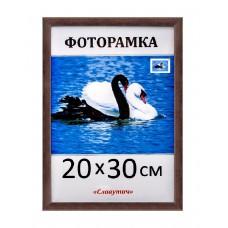 Фоторамка пластикова 20х30, 1611-16