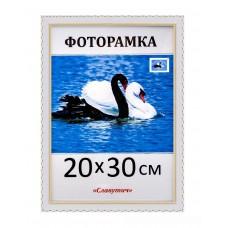 Фоторамка пластикова 20х30, 1713-14