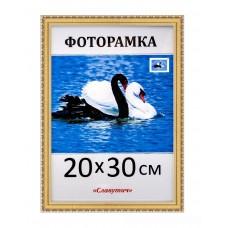 Фоторамка пластикова 20х30, 1713-47