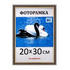 Фоторамка пластикова 20х30, 1713-6