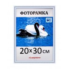 Фоторамка пластикова 20х30, 2115-13