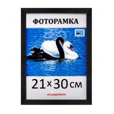 Фоторамка пластикова А4 21х30, 2216А-101