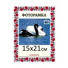 Фоторамка пластикова А5 15х21, 2216-102