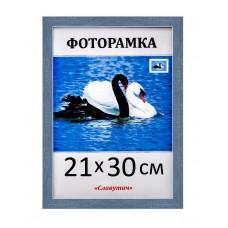 Фоторамка пластикова А4 21х30, 2216-214