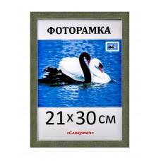 Фоторамка пластикова А4 21х30, 2216-216