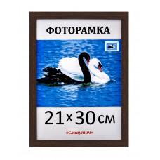 Фоторамка пластикова А4 21х30, 2216-46