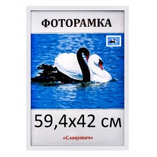 Фоторамка пластикова А2, рамка 59.4*42 для фото 2216-64