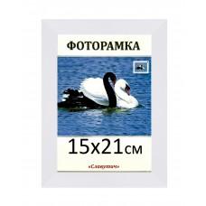 Фоторамка пластикова А5 15х21, 2216-64